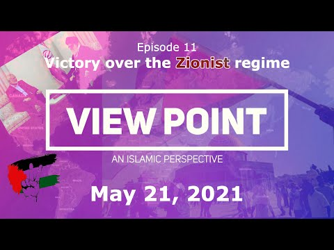 """EP-11 """"Victory over the Zionist regime"""" 