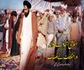 اسلامی اتحاد کے فوائد اور اختلافات کے نقصانات   شہید علامہ عارف حسین الحسینی رضوان اللہ علیہ   Urdu