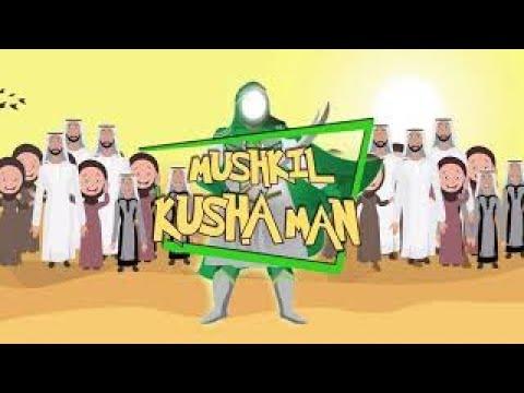 Cartoon Series | Mushkil Kusha Man (MKM) | Episode 1 | मुश्किल कुश मनु | Urdu