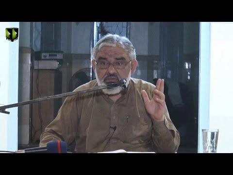 Fikri Nashist   Current Affairs   Palestine Situation   H.I Syed Ali Murtaza Zaidi   30 May 2021   Urdu