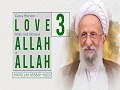 [3] Can a Person Love Allah Just Because Allah is Allah? | Ayatollah Misbah-Yazdi | Farsi Sub English
