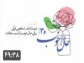(3) حال خوب | علیرضا پناهیان - 1442 Farsi
