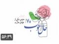 (7) حال خوب | علیرضا پناهیان - 1442 - Ramadan 2021 - Farsi
