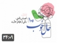 (10) حال خوب | علیرضا پناهیان - 1442 - Ramadan 2021 - Farsi