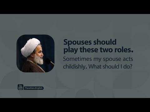 [Clip] Spouses should play these two roles | Agha AliReza Panahian Farsi Sub English