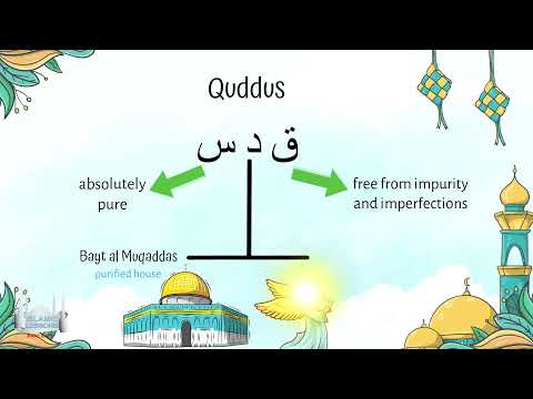 Allah\'s Names - Al Quddus - 3 | English