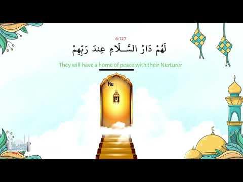 Allah\'s Names - Al Salaam - 4 | English