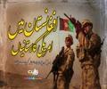افغانستان میں امریکی کارستانیاں | ولی امرِ مسلمین سید علی خامنہ ای حفظہ اللہ | Farsi Sub Urdu