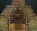 فقه المسجد [Arabic]