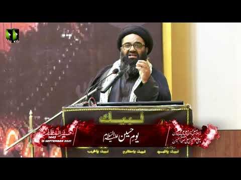 [Speech] Youm-e-Hussain (as) 1443 | H.I Kazim Abbas Naqvi | Dow Medical College, Karachi | Urdu