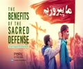 The Benefits of the Sacred Defense   Imam Sayyid Ali Khamenei   Farsi Sub English
