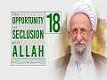 [18] The Opportunity for Seclusion with Allah   Ayatollah Misbah-Yazdi   Farsi Sub English