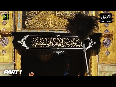 Arbaeen Mishi 1443/ 2021   اربعین مشی   Najaf to Karbala Walk   Part 1   Urdu