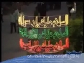 Holy Shrine of  HAZRAT  ABBAS AS at Karbala - Part - 1