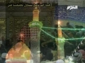 WATER at the HOLY GRAVE of HAZRAT ABBAS  AS - Part 1 - Arabic