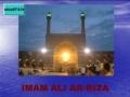 Imam Ali ar-Ridha A.S. Francais French