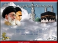 Supreme Leader Ayatullah Khamenei - HAJJ Message 2009 - Hausa