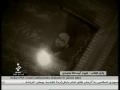 یارانِ انقلاب  - Companions Of The Revolution - Shaheed Ayatollah Saeedi - Farsi