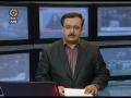 News from IRIB - February 19 2010- English