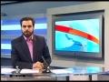 Ayatollah Amoli Larijani Chief Justice Emphasizing on Nizam-e-Wilayat - Farsi