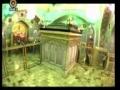 Documentary on Mashad - Roza-e-Imam-e-Ridha as -Farsi