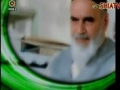 Golden Words from Imam Khomenei - Relation of politics with Spirituality - Farsi