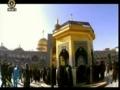 Documentary on Mashad - Roza-e-Imam-e-Ridha (as) - Farsi