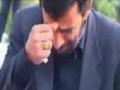 Father of Mahmoud Ahmadinejad Funeral - Farsi sub English