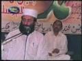 Sunni Aalim speech on Imam Ali (a.s) ki Shaan - Urdu