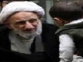 Documentary on life of Ayatollah Bahjat - Farsi