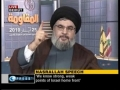 Sayyed Hassan Nasrallah - Speech on 10th Anni Liberation - 25 May 2010 - [ENGLISH]
