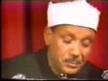 Surah Shams - Arabic
