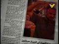 الفتح المبين-The Divine Victory - Part 2 - Documentary 2010-10th Liberation Anni- Arabic