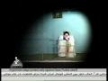 Khat-e-Imam Khomeini (ra) خطِ امام  - Documentary - Episode 4 - Farsi
