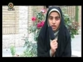 Youth Program - Youths celebrating Wiladat of Hazarat Fatima Zahra - Interviews and Comments - Farsi