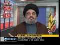 [4June10] Sayyed H Nasrallah - Speech At Solidarity Freedom Flotilla Festival - -English