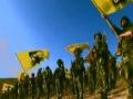 Hezbollah Nasheed 2008 On 33-Day War - By Firqat-ul-Wa3ad - Arabic Sub Farsi