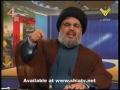 [Arabic] Sayyed Hassan Nasrallah - Speech On 4 - Year July War Anni - 3rdAug2010