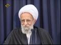 [Farsi][2]Ayatollah Misbah Yazdi Ramadan 1431 - بصیرت در روزگار فتنه