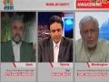 Awakening - Discussion Topic: Muslim Unity - English