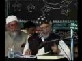 Eeman e Abu Talib  - Dr. Tahir ul Qadri 3 of 10 -  Urdu