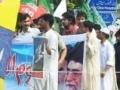 Al-Quds Universal Day in Islamabad, Pakistan - 3 SEP 2010 - Punjabi