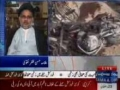 Incompetence of Police at Youm Al-Quds Rally in Quetta - Interview with H.I. Hassan Zafar Naqvi - Urdu