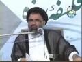 H.I. Sayyed Jawad Naqvi responds to Munafiqeen - [Al-Quds/Quetta] - Urdu