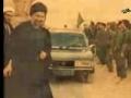 فرزندان جبل عامل Documentary - Sons of Jabal Amel - Persian