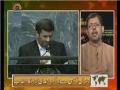 جنرل اسمبلی سے صدراحمدی نڑاد کا خطاب - انداز جہاں - Urdu - 25 Sep 2010