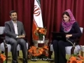 [MUST WATCH] Ahmadinejad - Sepahpour Interview 27 Sept 2010 - English Farsi