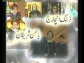 سیریل دوسری زندگی Serial Second Life - Episode 12 - Urdu