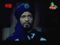 Movie - Safeer e Imam Hussain a.s. - Feature Film - 2 of 2 - URDU