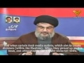 Sayyed Hassan Nasrallah Quoting Imam Khamenei Against Sectarian Strife - [Arabic sub English]